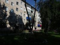 Zhigulevsk, G-1 , house 30. Apartment house