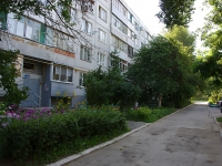 Zhigulevsk, G-1 , house 32. Apartment house