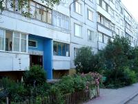 志古列夫斯科, G-1 , 房屋 33. 公寓楼
