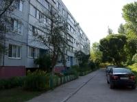 соседний дом: мкр. Г-1, дом 33. многоквартирный дом
