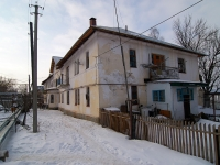 Zhigulevsk, Mira (Zolnoye) st, house 9. Apartment house
