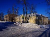 Жигулевск, улица Первомайская (с. Зольное), дом 2А. школа Средняя общеобразовательная школа №1
