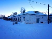 志古列夫斯科,  , house 11. 写字楼