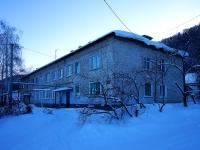Жигулевск, улица Подгорная (с. Зольное), дом 9. многоквартирный дом