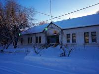 Жигулевск, улица Подгорная (с. Зольное), дом 34. офисное здание