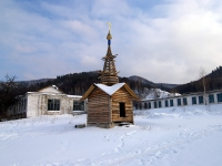 neighbour house: st. Podgornaya (Zolnoye). chapel