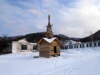 Жигулевск, улица Подгорная (с. Зольное), часовня