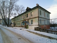 neighbour house: st. Upravlencheskaya (Bogatyr), house 10. Apartment house