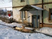 Жигулевск, улица Управленческая (п. Богатырь), дом 10. многоквартирный дом