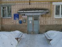 Жигулевск, улица Управленческая (п. Богатырь), дом 19. многоквартирный дом