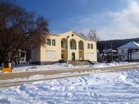 志古列夫斯科, Tsentralnaya (Solnechnaya polyana) st, 房屋 1. 文化宫