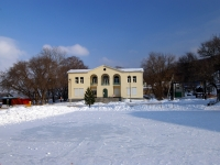 neighbour house: st. Tsentralnaya (Solnechnaya polyana), house 1. community center