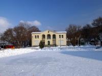志古列夫斯科,  , house 1. 文化宫