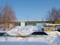 Zhigulevsk, Vokzalnaya st, house 9. railway station