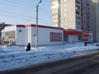 Жигулевск, улица Вокзальная, дом 10А. магазин