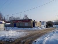 Жигулевск, улица Вокзальная, дом 13. магазин