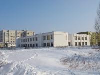 Жигулевск, улица Вокзальная, дом 16. художественная школа