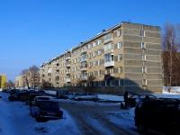 Жигулевск, Вокзальная ул, дом 6