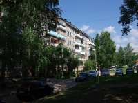 neighbour house: st. Vokzalnaya, house 6. Apartment house
