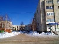 Жигулевск, улица Вокзальная, дом 8. многоквартирный дом