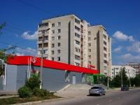 Жигулевск, улица Вокзальная, дом 10. многоквартирный дом