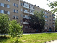 Zhigulevsk, Vokzalnaya st, house 12. Apartment house