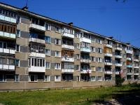 Жигулевск, улица Вокзальная, дом 12. многоквартирный дом