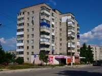 neighbour house: st. Vokzalnaya, house 18. Apartment house