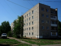 neighbour house: st. Vokzalnaya, house 20. Apartment house