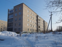 Жигулевск, улица Вокзальная, дом 22. многоквартирный дом