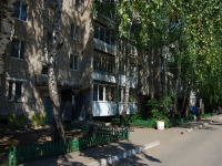 志古列夫斯科, Vokzalnaya st, 房屋 22. 公寓楼