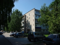 neighbour house: st. Vokzalnaya, house 22. Apartment house