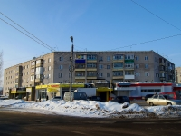 Zhigulevsk, Vokzalnaya st, house 24. Apartment house