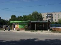 Жигулевск, улица Вокзальная, дом 20А. магазин