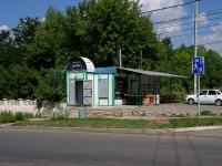 Жигулевск, улица Вокзальная, дом 24А. магазин