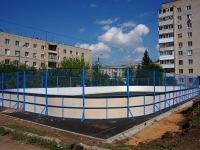 Жигулевск, улица Вокзальная. спортивная площадка