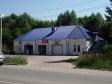Zhigulevsk, Vokzalnaya st, house5