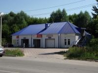 """Жигулевск, улица Вокзальная, дом 5. бытовой сервис (услуги) """"Автомойка"""""""