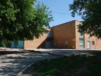 Жигулевск, улица Вокзальная, дом 9. вокзал
