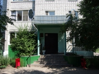 Zhigulevsk, Vokzalnaya st, house 2. Apartment house