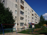 neighbour house: st. Vokzalnaya, house 2. Apartment house