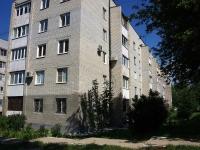Жигулевск, Вокзальная ул, дом 4