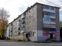 Жигулевск, Гагарина ул, дом 2