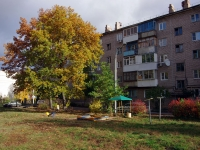 Zhigulevsk, Gagarin st, house 2. Apartment house
