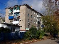 志古列夫斯科,  , house 2. 公寓楼