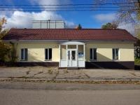 """Жигулевск, улица Гагарина, дом 6. офисное здание """"Газпром межрегионгаз Самара"""""""