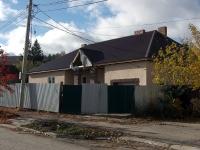 Жигулевск, улица Гагарина, дом 8. индивидуальный дом
