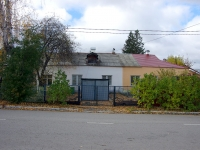 Жигулевск, улица Гагарина, дом 14. индивидуальный дом