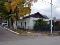 Жигулевск, улица Гагарина, дом 18. индивидуальный дом