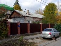 Жигулевск, улица Гагарина, дом 20. индивидуальный дом